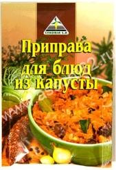 Приправа для блюд из капусты  30гр