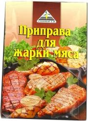 Приправа для жарки мяса 30гр